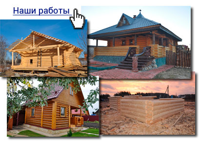 log house in Vladimir